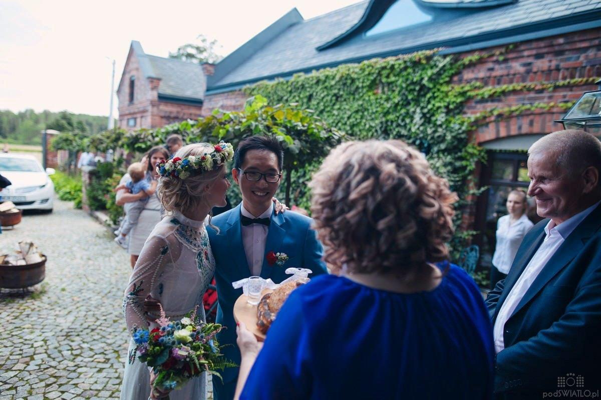 Wiola Aidan Wedding Photography 064