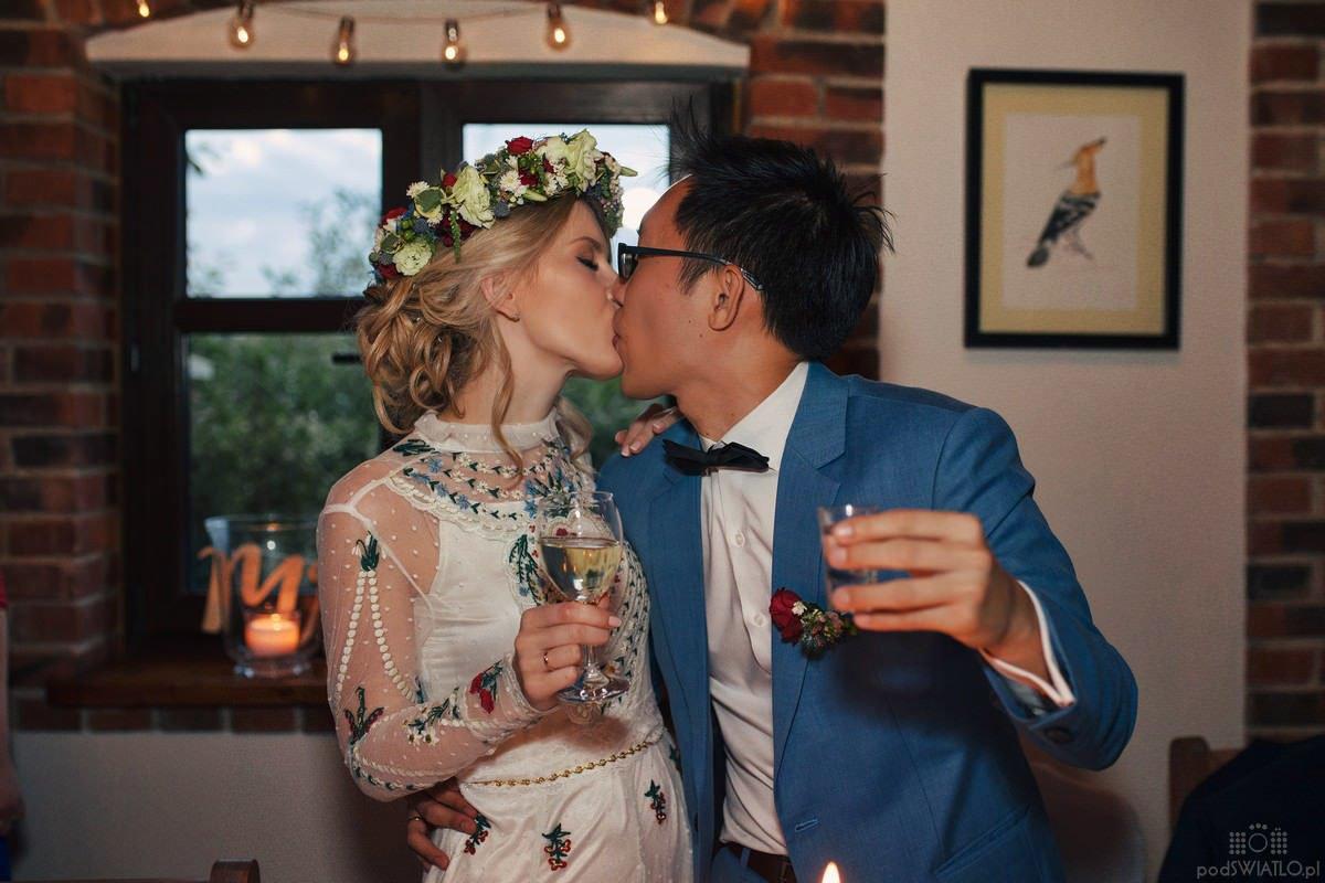 Wiola Aidan Wedding Photography 075